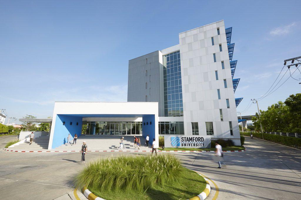 Trường Đại học Quốc tế Stamford - Thái Lan